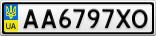 Номерной знак - AA6797XO