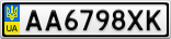 Номерной знак - AA6798XK