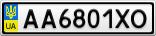 Номерной знак - AA6801XO