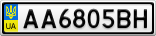 Номерной знак - AA6805BH