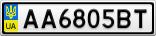 Номерной знак - AA6805BT