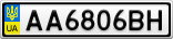 Номерной знак - AA6806BH