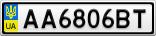 Номерной знак - AA6806BT