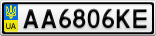Номерной знак - AA6806KE