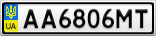 Номерной знак - AA6806MT
