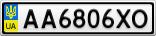 Номерной знак - AA6806XO