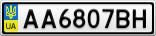 Номерной знак - AA6807BH