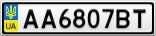 Номерной знак - AA6807BT