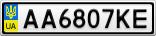Номерной знак - AA6807KE
