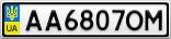 Номерной знак - AA6807OM