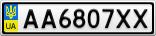 Номерной знак - AA6807XX