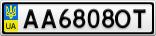 Номерной знак - AA6808OT