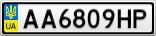 Номерной знак - AA6809HP