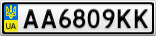 Номерной знак - AA6809KK