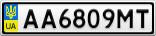 Номерной знак - AA6809MT