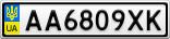 Номерной знак - AA6809XK