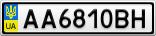 Номерной знак - AA6810BH
