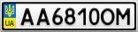 Номерной знак - AA6810OM