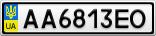 Номерной знак - AA6813EO