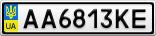 Номерной знак - AA6813KE