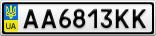 Номерной знак - AA6813KK