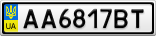 Номерной знак - AA6817BT