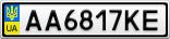 Номерной знак - AA6817KE