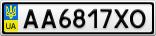 Номерной знак - AA6817XO