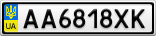 Номерной знак - AA6818XK
