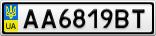 Номерной знак - AA6819BT
