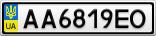 Номерной знак - AA6819EO