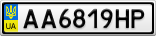 Номерной знак - AA6819HP