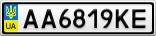 Номерной знак - AA6819KE