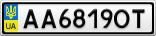 Номерной знак - AA6819OT