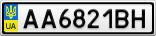 Номерной знак - AA6821BH