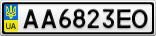 Номерной знак - AA6823EO