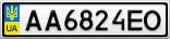 Номерной знак - AA6824EO