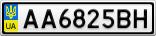 Номерной знак - AA6825BH