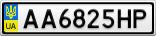 Номерной знак - AA6825HP