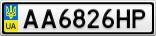 Номерной знак - AA6826HP