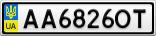 Номерной знак - AA6826OT