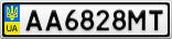 Номерной знак - AA6828MT