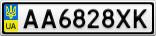 Номерной знак - AA6828XK