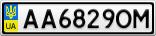 Номерной знак - AA6829OM