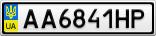 Номерной знак - AA6841HP