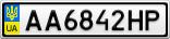 Номерной знак - AA6842HP