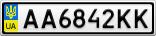 Номерной знак - AA6842KK