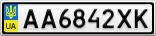 Номерной знак - AA6842XK