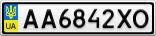 Номерной знак - AA6842XO