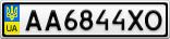 Номерной знак - AA6844XO